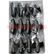 Крабик черный со стразами (ALI-82) цена за упаковку 12 шт