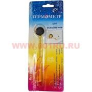 Термометр для аквариумов (без ртути)