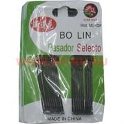 """Зажимы для волос """"BO LIN"""" (ALI-142) цена за упаковку 120 шт"""