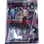 Куклы Monster High Frankie Stein Lagoona Blue Popular gift