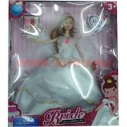 """Барби-Невеста """"Bride"""""""