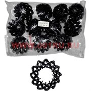 Сетка-краб для волос (NA-N34) цена за 12 шт
