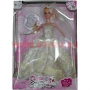 """Барби-Невеста """"Doll set"""" в ассортименте"""