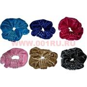 Резинка для волос бархатная 20 шт (ALI-39) цветная со стразами