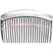 Гребень для волос прозрачный (AL-112) цена за 24 шт