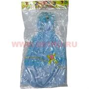 Платье для кукол голубое