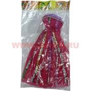 Платье для кукол ярко-розовое