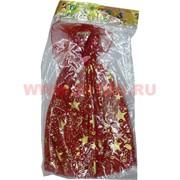 Платье для кукол красное