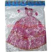 Платье для кукол розовое