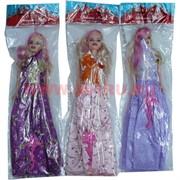 "Барби ""Dream Dolly"""