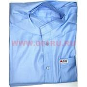 Афганская национальная одежда (рубашка и штаны)