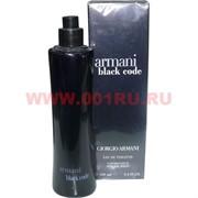 "Туалетная вода Giorgio Armani ""Armani Black Code"" 100 мл мужская"