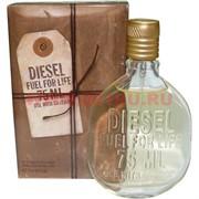 """Туалетная вода Diesel """"Fuel for life"""" 75 мл мужская"""