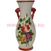 Ваза керамика (HN-927) 15 см цена за пару, 36 шт/кор