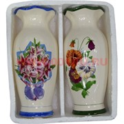Ваза керамика (HN-929) 19 см цена за пару, 36 шт/кор
