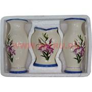 Ваза керамика (HN-930) 17 см цена за набор из 3 штук, 36 шт/кор