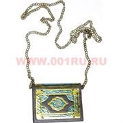 Коран подвеска миниатюрный