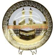 Тарелка мусульманская 27 см с подставкой, рисунки в ассортименте