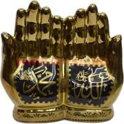 Руки мусульманские (керамика) 18 см