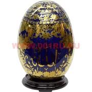 Яйцо 25 см на подставке мусульманское
