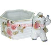 Пепельница фарфоровая со слоником 6,5 см, цена за 2 шт/уп