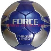 Мяч футбольный Force Chrome Ultra