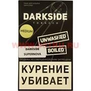 "Табак для кальяна Dark Side 100 гр ""Supernova"" дарк сайд супернова"