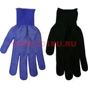 Перчатки рабочие (4 цвета) цена за уп из 12 шт