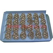 Кольца (G10C) с золотыми стразами цена за упаковку из 24шт