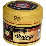 "Табак для кальяна Starbuzz Vintage 250 гр ""Spiced Apple"" винтажная серия"
