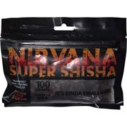 Табак для кальяна Nirvana Super Shicha 100 гр «It's Kinda Small Gabe»