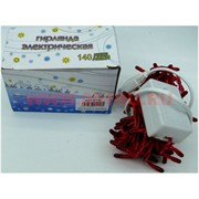 Электрогирлянда 140 микроламп (AGT-R144)