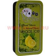 Табак для кальяна Vegas 100 гр «Vegas Ice» вегас лед