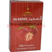 Табак для кальяна Al Sawfa 50 гр «Strawberry» клубника