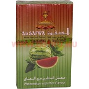 Табак для кальяна Al Sawfa 50 гр «Watermelon with Mint» арбуз с мятой
