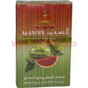 Табак для кальяна Al Sawfa 50 гр «Watermelon with Mint» арбуз с мятой
