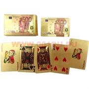 Карты золотые 500 евро 54 карты