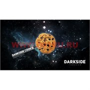 "Табак для кальяна Dark Side 100 гр ""Darkside Cookie"" дарк сайд печеньки"