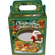 Коробка подарочная новогодняя для конфет, цена за 12 штук