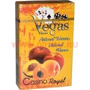 Табак для кальяна Vegas 50 гр «Casino Royal» вегас персик абрикос