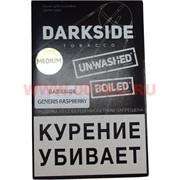 "Табак для кальяна Dark Side 250 гр ""Generis Raspberry"" дарк сайд красный чай"