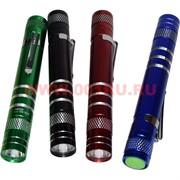 Фонарик (MX-52-11) на 2АА батарейки 14,5х2 см (24 шт/уп) 4 цвета