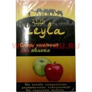 """Табак для кальяна Leyla """"Два яблока"""" без никотина"""