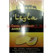 """Табак для кальяна Leyla """"Дыня"""" без никотина"""