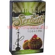 """Табак для кальяна Шербетли 50 гр """"Кактус"""" (Virginia Tobacco Cactus)"""