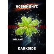 "Табак для кальяна Dark Side 100 гр ""Basil Blast"" дарк сайд базилик"