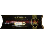 Табак для кальяна Khalil Maamoon 250 гр «Mystery» Low