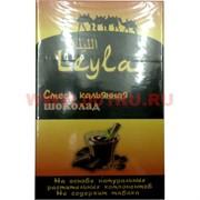 """Табак для кальяна Leyla """"Шоколад"""" без никотина"""