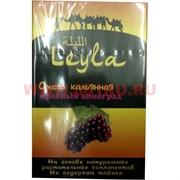 """Табак для кальяна Leyla """"Красный виноград"""" без никотина"""