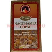 Благовония Ppure Nagchampa Copal 15 гр, цена за 12 шт